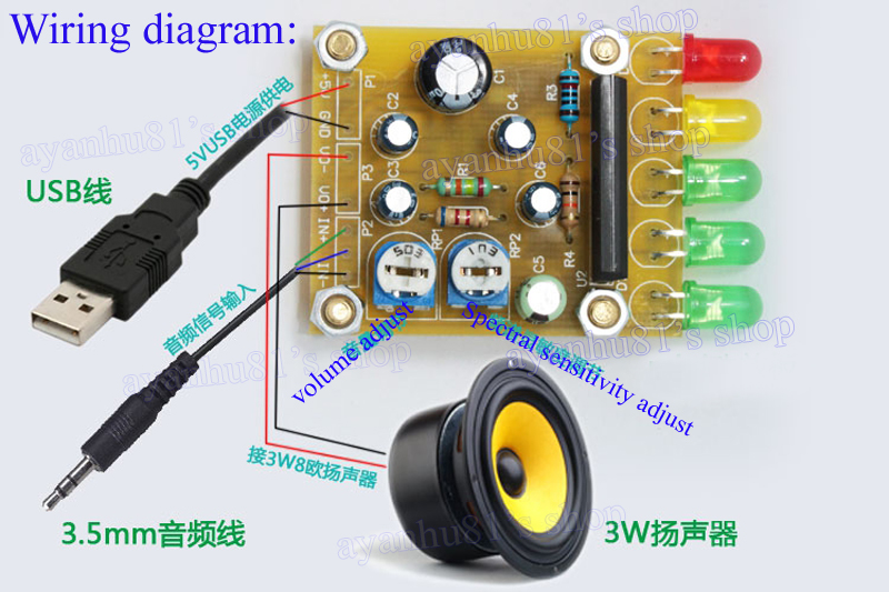 Mini 3w Audio Power Amplifier   Ka2284 Led Music Spectrum