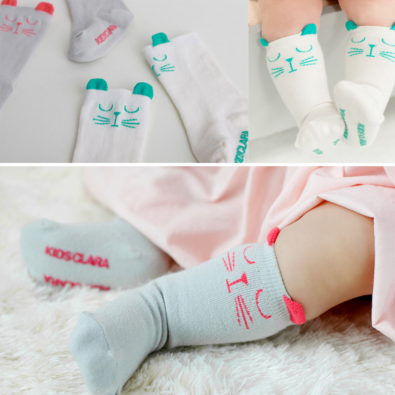 Quality Baby Gifts Uk : Fashion pair cotton cute high quality baby girls boys